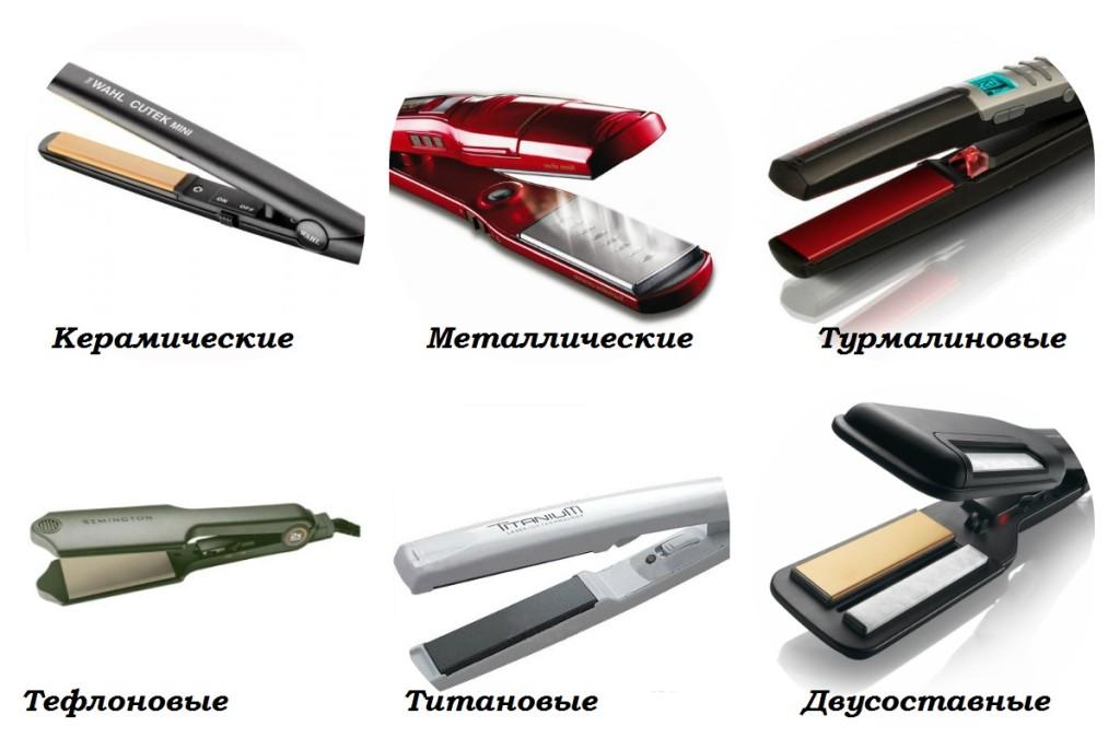 vidu-plastin-utujkov-dlya-volos
