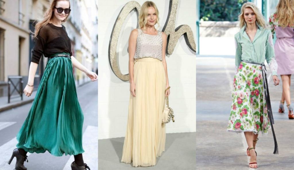 Красивая широкая юбка
