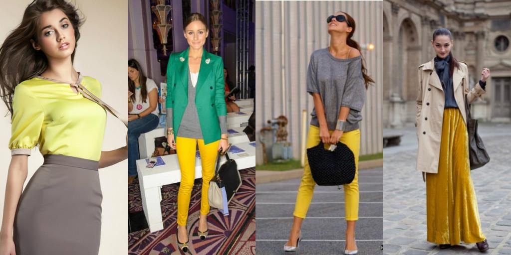 Сочетание жёлтого цвета в одежде