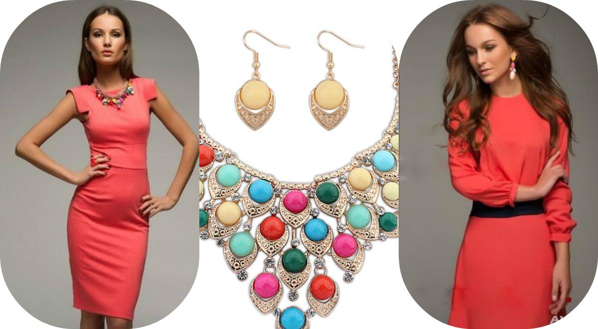 Бижутерия для цветного платья