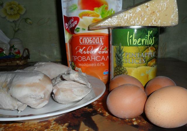 salat kurochka s ananasom ingredienti