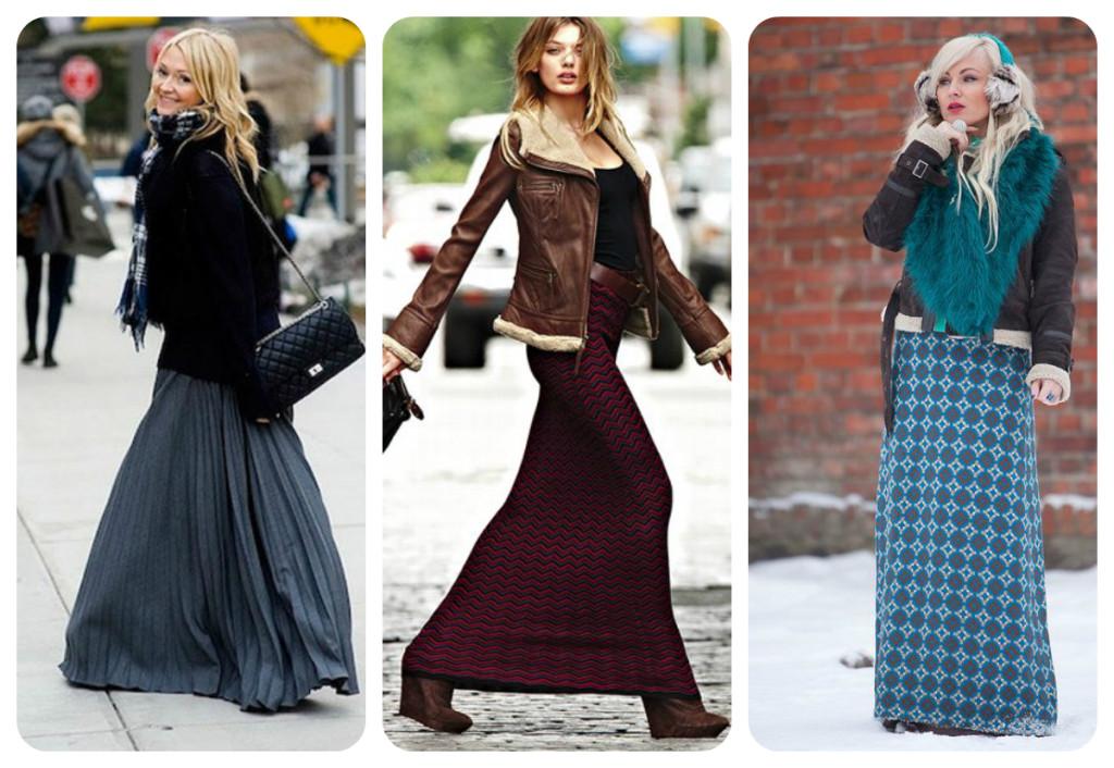 Длинная юбка отлично гармонирует с укороченной верхней одеждой  кожаными  куртками, меховыми жилетами, короткими дубленками и шубками. dd43842d27b