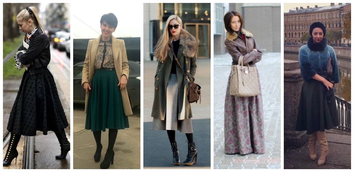 С чем носить длинные юбки зимой фото 145