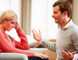 Как понять когда используют в отношениях
